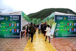 第十二届西藏林芝投资贸易洽谈会暨项目签约仪式举行
