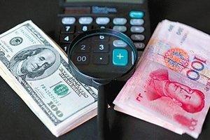 人民币中间价波幅加大 央行有底气市场有信心