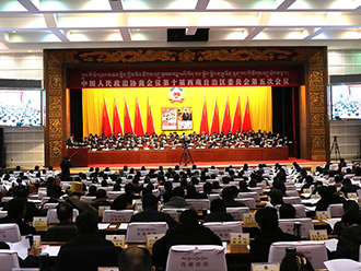 西藏自治区政协十届五次会议开幕