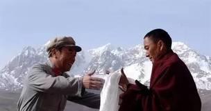 一段尘封的历史 ——记为抗日捐躯的黄埔军校藏族学生