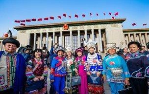 喜饶尼玛:中国各少数民族拥有发展权
