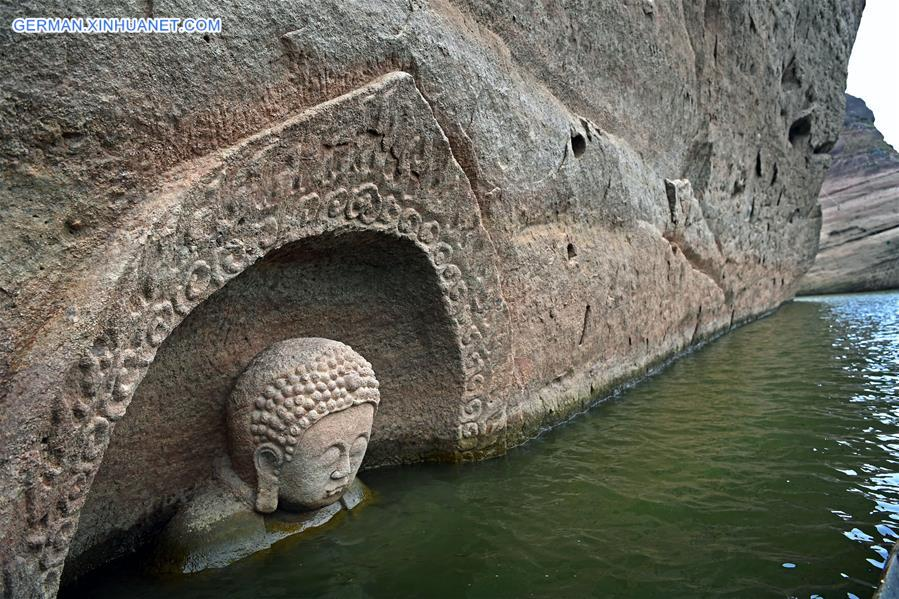 Ein Buddha-Kopf im Hongmen-Reservoir in Jiangxi entdeckt