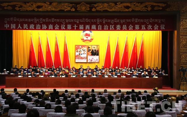 西藏自治区政协十届五次会议胜利闭幕