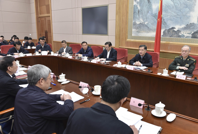 Chinese vice premier stresses evaluation of poverty relief work