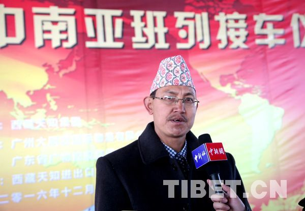 Consul-General of Nepal in Lhasa: full confidence in Sino-Nepalese friendship