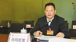 Pema Wangdu wird Parteisekretär Lhasas