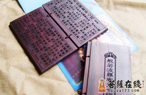 Die Schönheit buddhistischer Texte