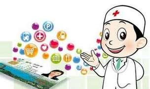 英媒:家庭医生短缺威胁中国健康计划,阻碍中国雄心