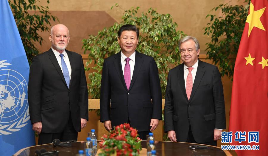 Chinese president returns from Switzerland tour