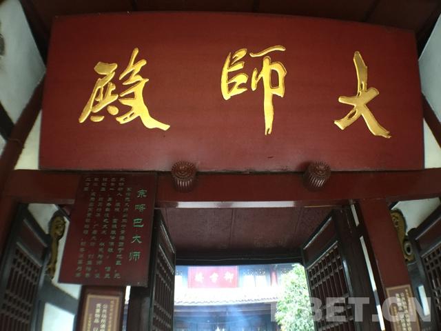 Das Zhaojue-Kloster