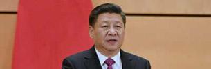 Xi Jinping hält Grundsatzrede in Genf
