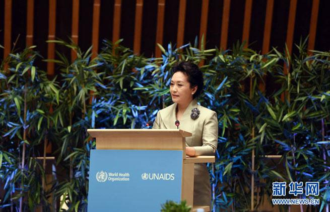 Ehrung für Peng Liyuan in Genf