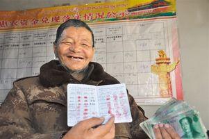 西藏全民参保登记入库率超60%