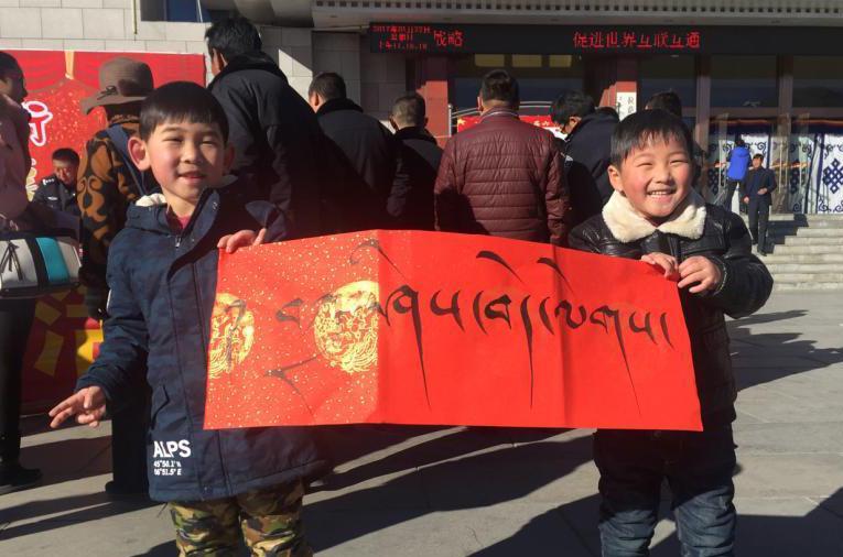 """藏文春联受""""圣城""""拉萨居民追捧"""