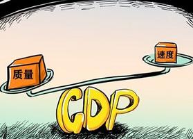 2016年全国GDP增长6.7%