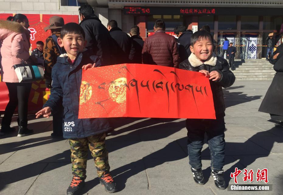Tibetan Spring Festival couplets make a hit in Lhasa