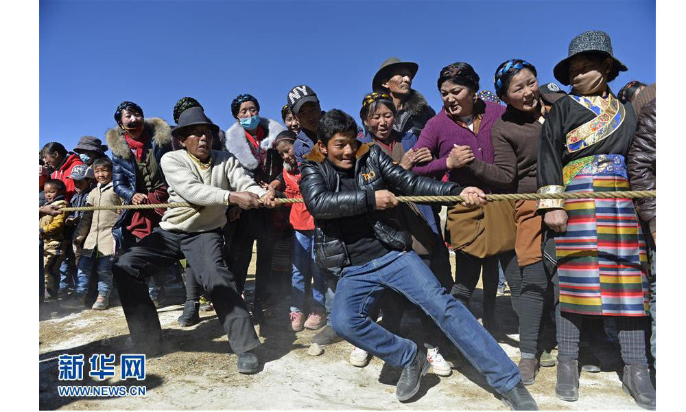 New Year Celebrations in Nyemo County, Tibet