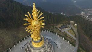 Güldene Aussichten: Guanyin aus der Vogelperspektive