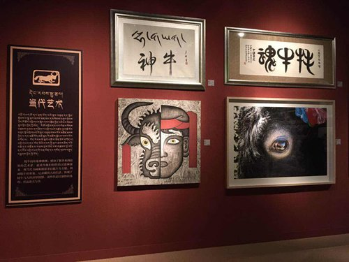 Exhibition on yaks delves into their incredible connections to Tibetan culture
