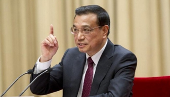 Premier Li: More dynamic market cornerstone for development