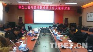 """""""组团式""""教育援藏新成效:引进来与走出去"""