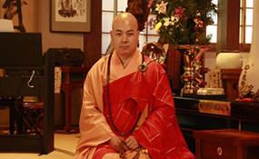 Chinesischer esoterischer Buddhismus wieder nach China zurückgekehrt