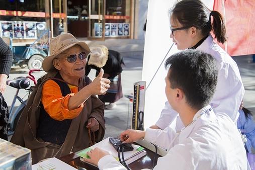"""应对""""因病致贫、因病返贫"""",看西藏卫生计生委如何出招"""