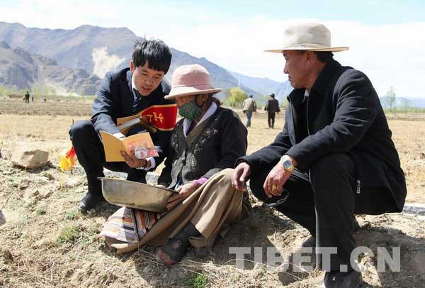 Tibet targets poverty alleviation