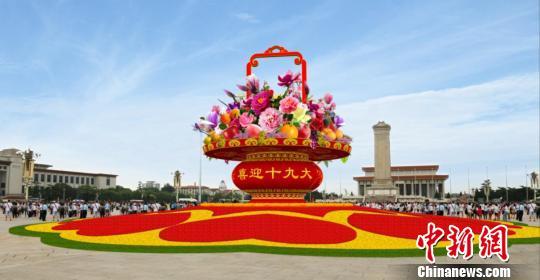 雪域高原逢盛世 砥砺奋进谱新篇——热烈庆祝中华人民共和国成立68周年