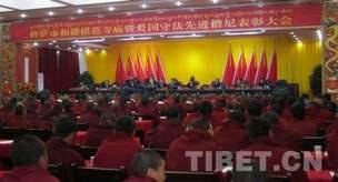 五年来西藏扎实推进民族宗教工作
