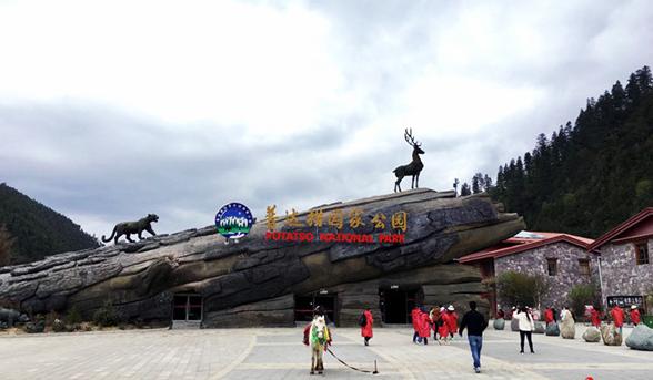 Der Nationalpark Pudacuo in Yunnan