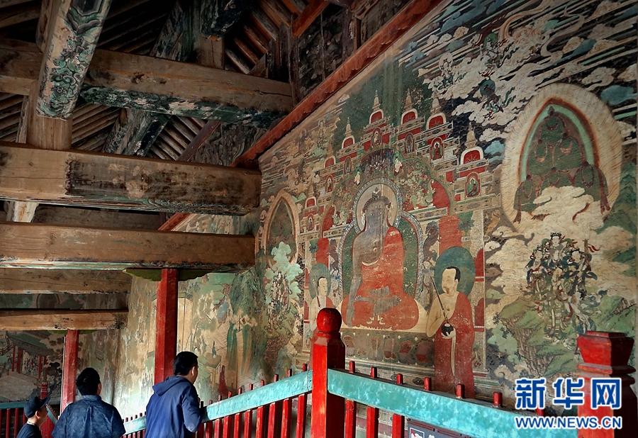 Gautama-Kloster
