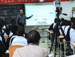 西安中学教师在西藏自治区高中教师赛课活动中获奖