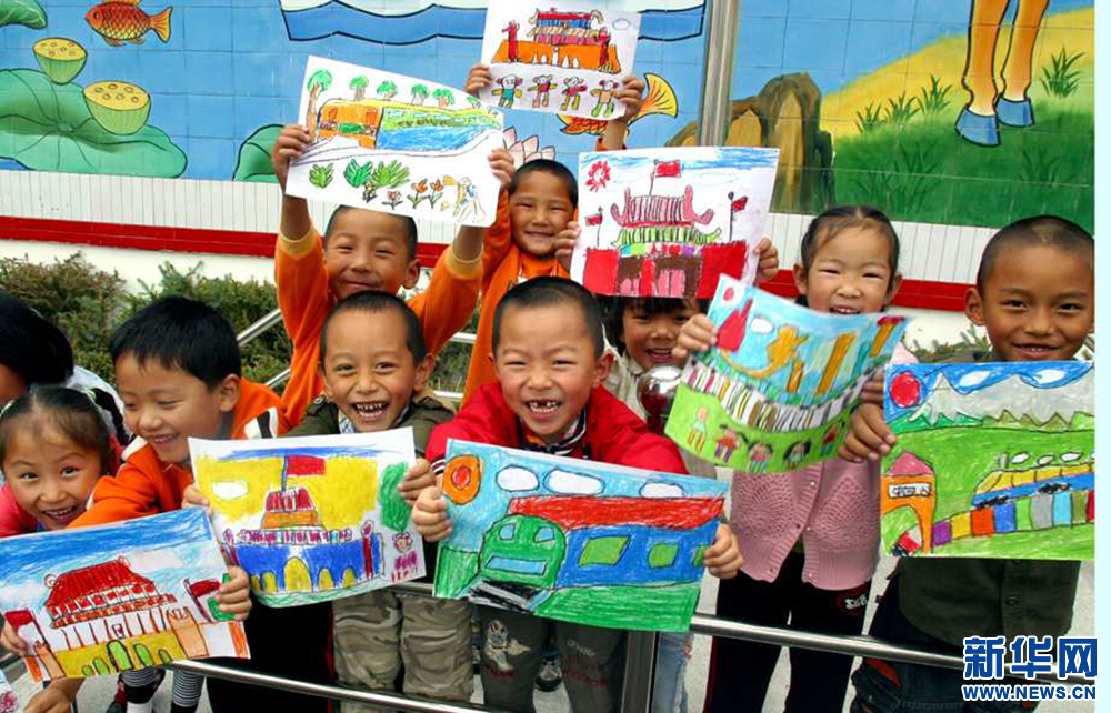Education investment increased in China's Tibet and Tibetan-inhabited areas