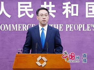 Ausländische Investitionen in China weiter gestiegen