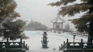 """""""Streiten"""" um den ersten Schneefall von Beijing"""