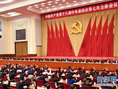 Siebte Plenarsitzung des 18. ZK der KP Chinas in Beijing