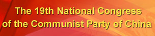 The 19th National Congress of the Communist Party of China
