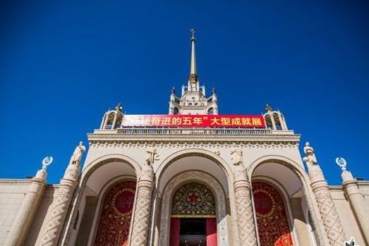 Ausstellung zu herausragenden Errungenschaften Chinas in den letzten fünf Jahren