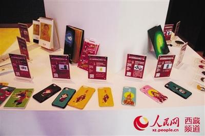 第五届西藏旅游商品大赛开幕