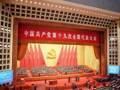 19. Parteitag der KP Chinas eröffnet