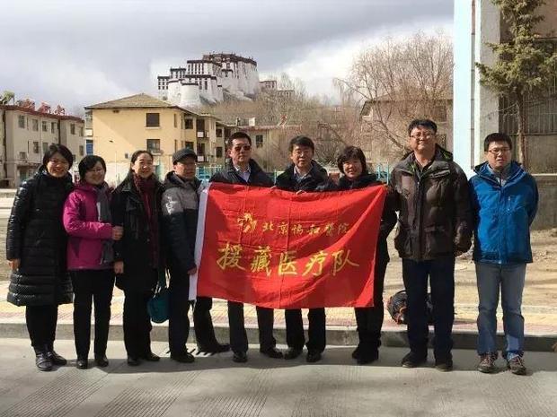 北京协和援藏专家:2020年实现大病不出藏