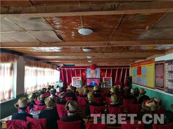 西藏山南扎西村党群收看十九大开幕盛况
