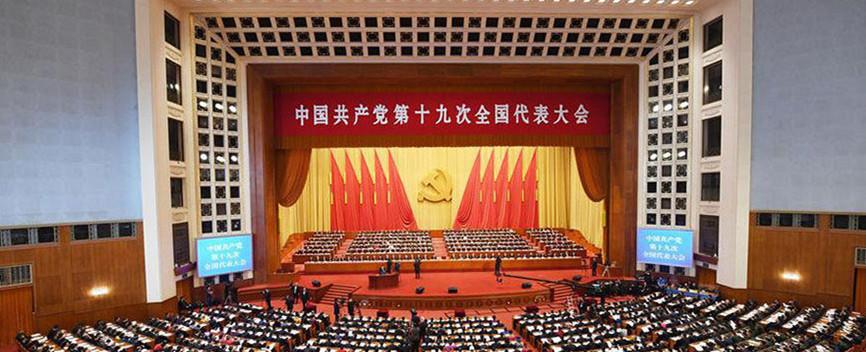 Xi Jinping bekräftigt Korruptionsbekämpfung