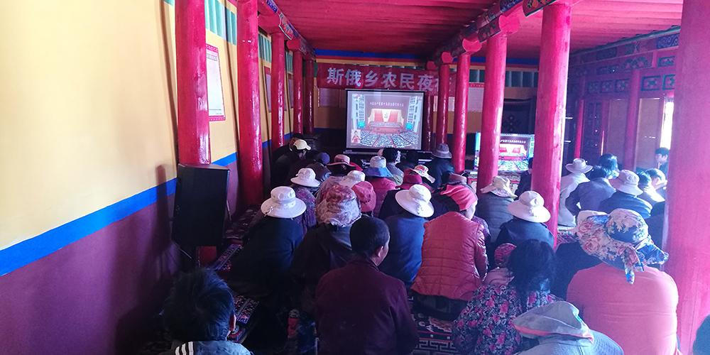 四川甘孜干部群众收看党的十九大开幕