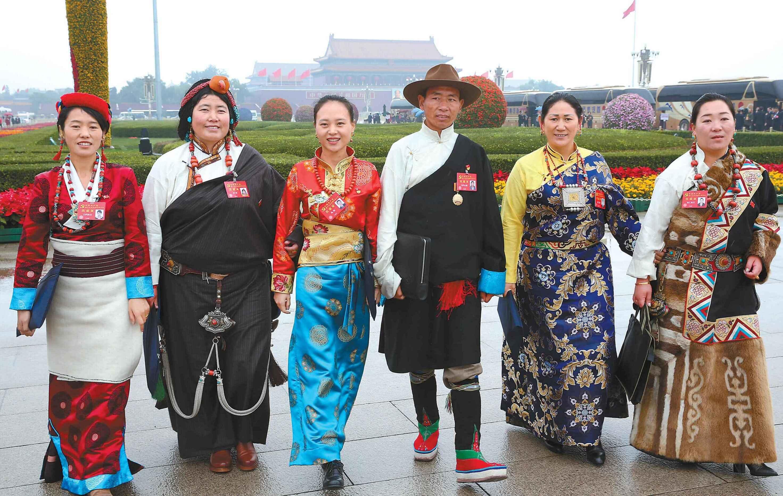 西藏代表满怀信心出席盛会
