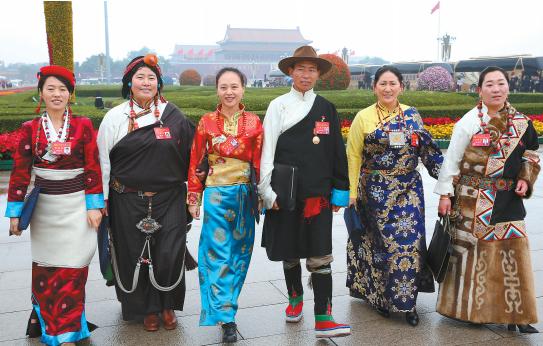 西藏代表团代表精神饱满参加盛会