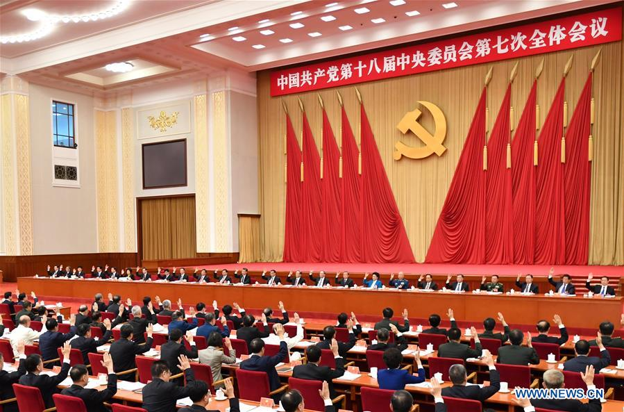 Meeting held in Tibet to convey the spirit of the 7th plenum of the 18th CPC Central Committee