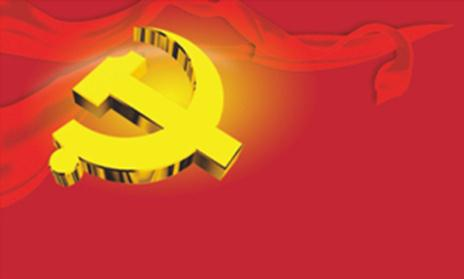 CPC creates Xi Jinping Thought on Socialism with Chinese Characteristics for a New Era