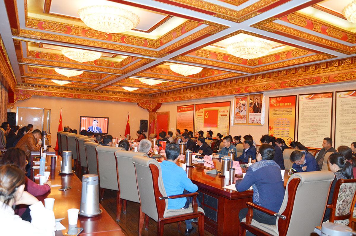 西藏统战系统干部职工和各界人士集中观看党的十九大开幕会盛况